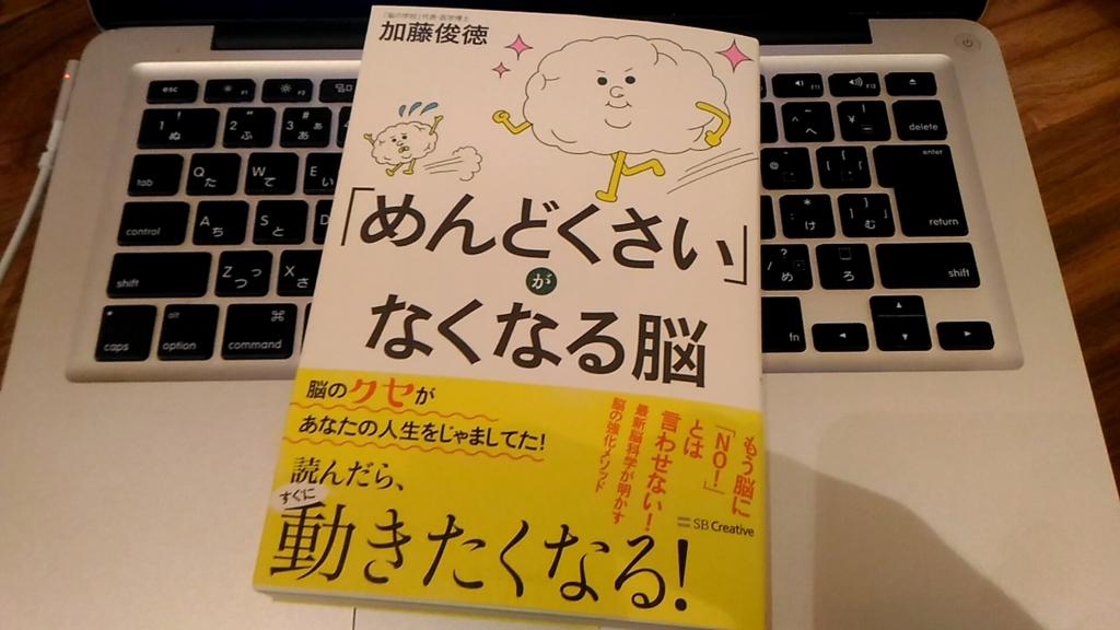 f:id:ryu-ma01:20170312233547j:plain
