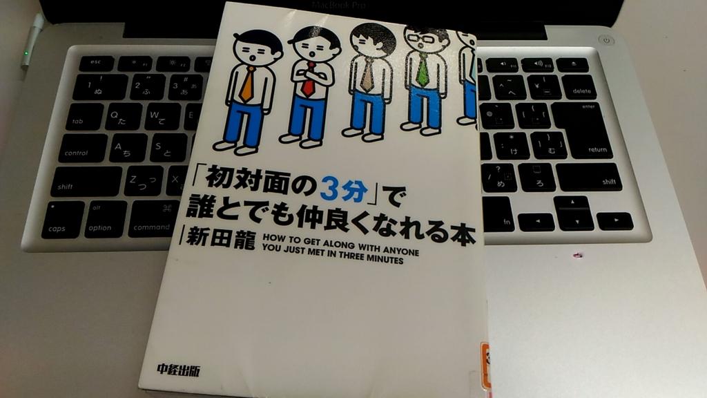 f:id:ryu-ma01:20170318152228j:plain