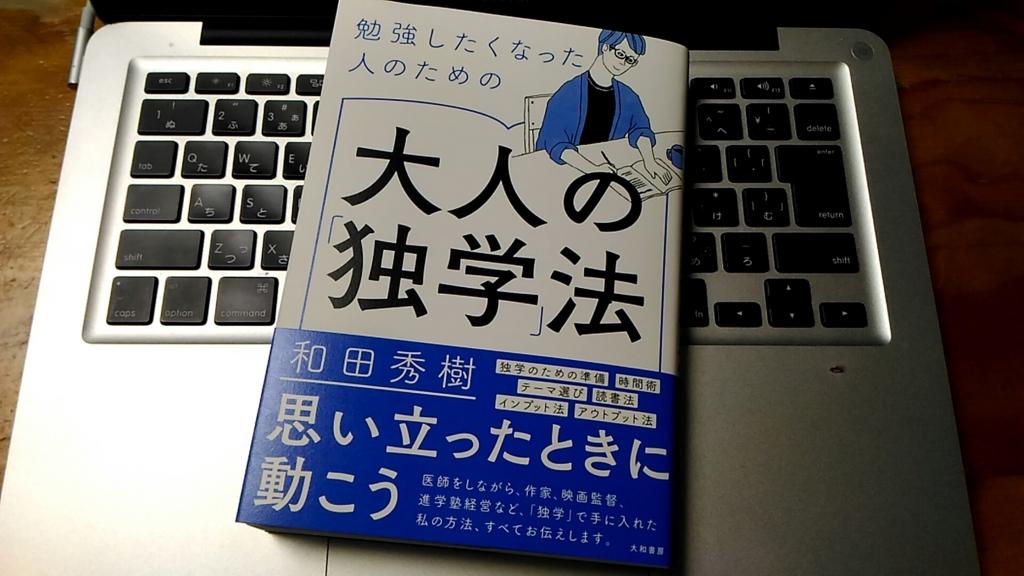 f:id:ryu-ma01:20170321215417j:plain