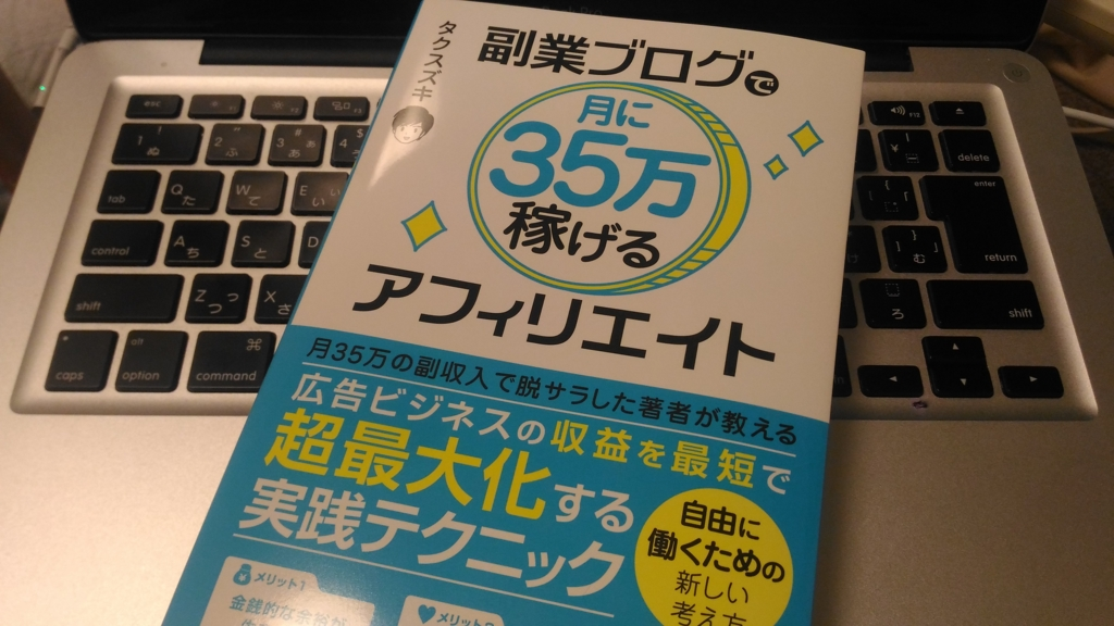 f:id:ryu-ma01:20170325232923j:plain