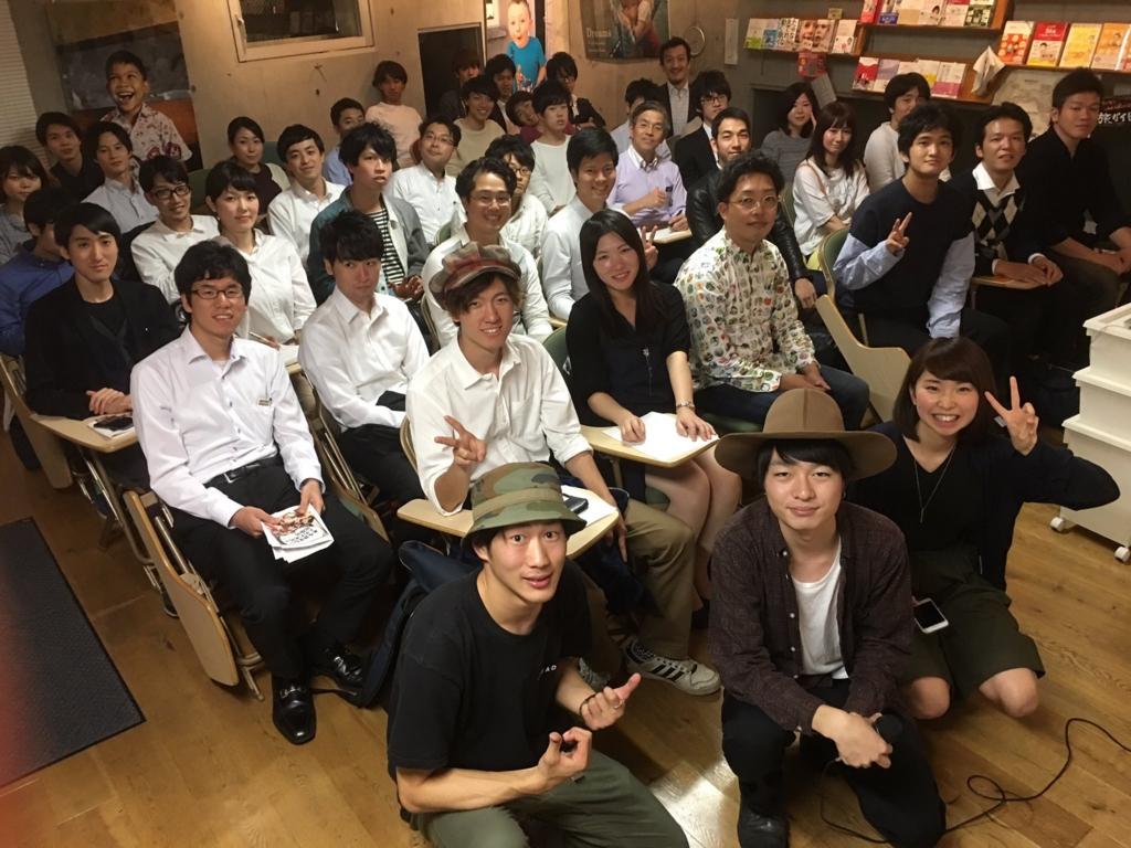 f:id:ryu-n-0225:20161023132507j:plain