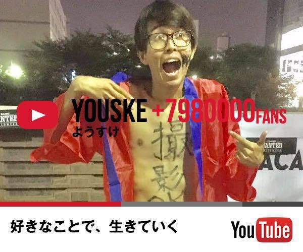 f:id:ryu-n-0225:20170518014729j:plain