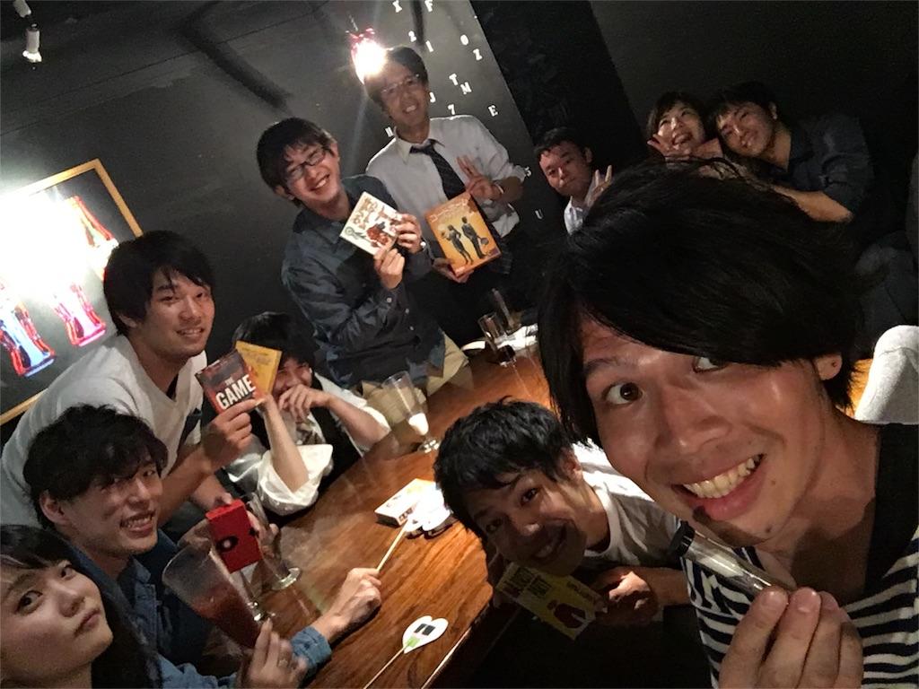 f:id:ryu-n-0225:20171023102622j:image