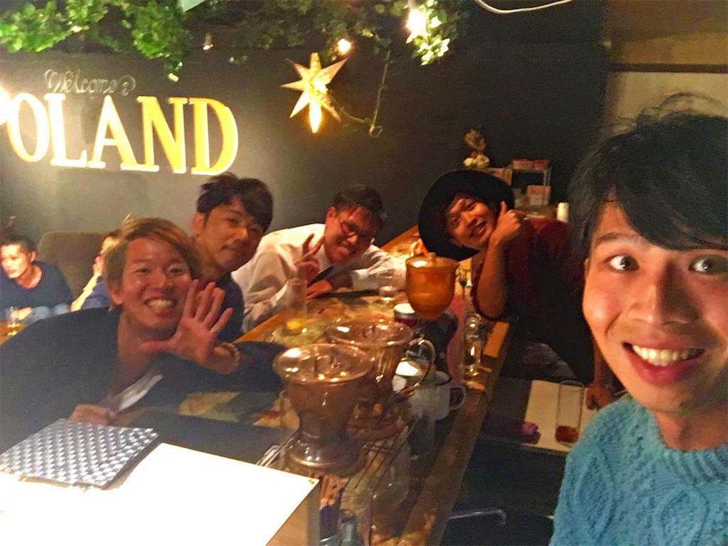 f:id:ryu-n-0225:20171027130212j:image