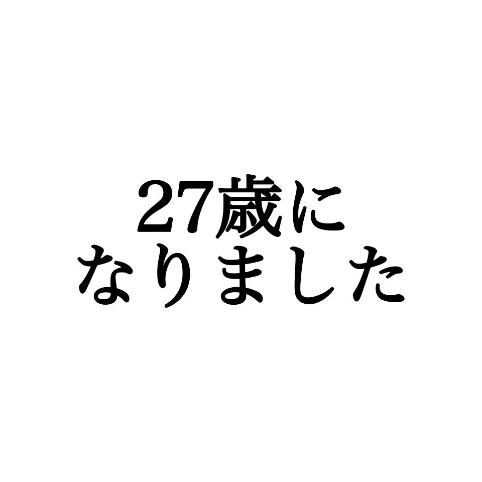 f:id:ryu-n-0225:20180226094436p:plain