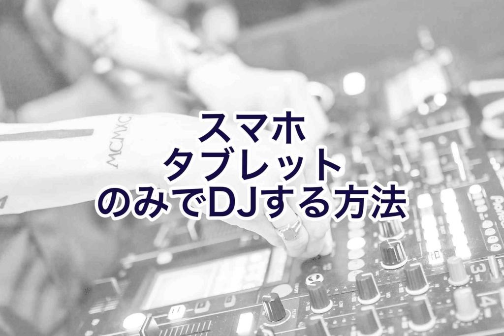 f:id:ryu-n-0225:20180505232645j:plain