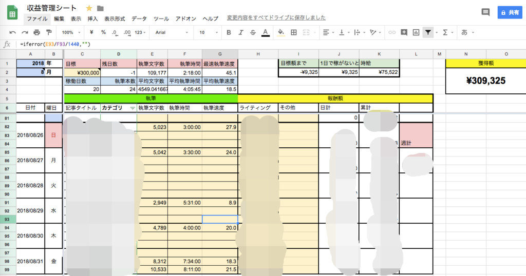 f:id:ryu-n-0225:20180901153239p:plain