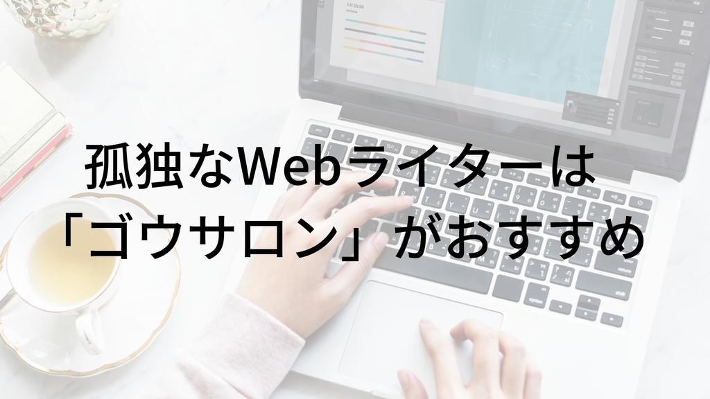 f:id:ryu-n-0225:20190101205812j:plain