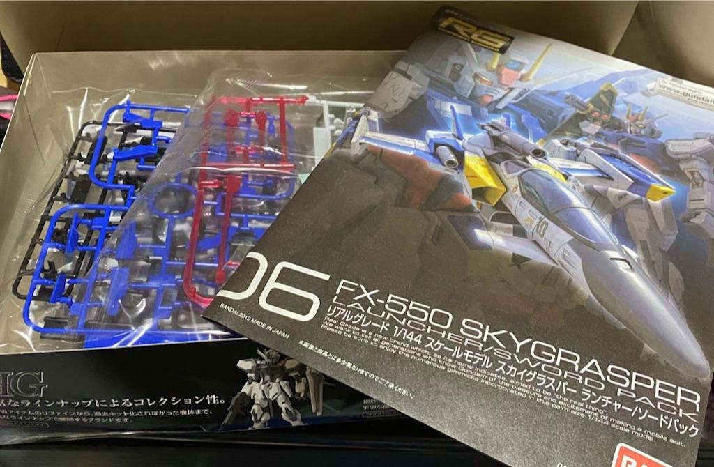 f:id:ryu-shiho:20200329024902j:image