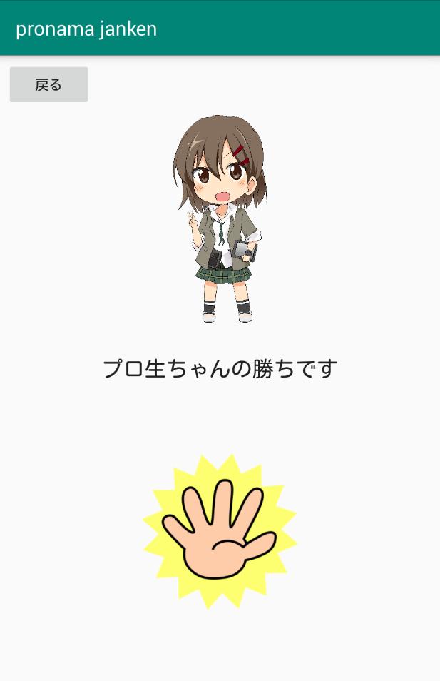 f:id:ryu0822:20190106015500p:plain