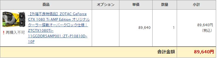 f:id:ryu1001:20180116001349p:plain