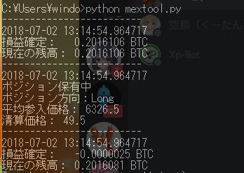 f:id:ryu1001:20180703104746p:plain