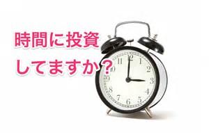 f:id:ryu13670410:20170624050037j:plain