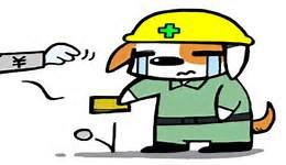f:id:ryu13670410:20170702231248p:plain