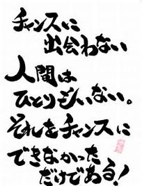 f:id:ryu13670410:20170706012821j:plain