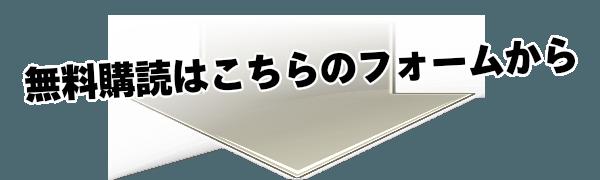 f:id:ryu13670410:20170708020511p:plain