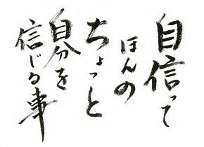 f:id:ryu13670410:20170717005927p:plain