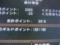 20100903232844