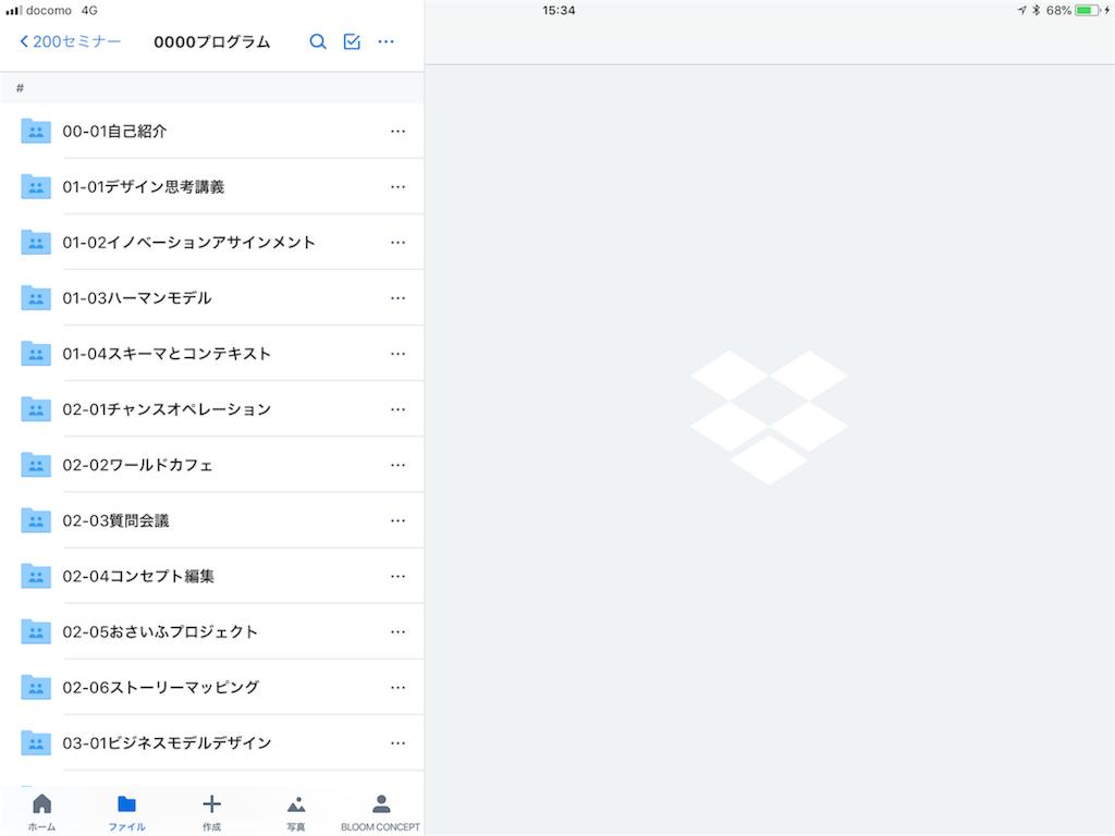 f:id:ryu2net:20180404153436p:image