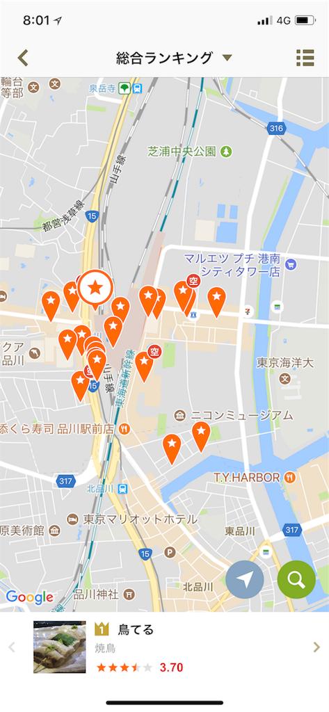 f:id:ryu2net:20180416080302p:image