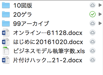 f:id:ryu2net:20180423100207p:plain