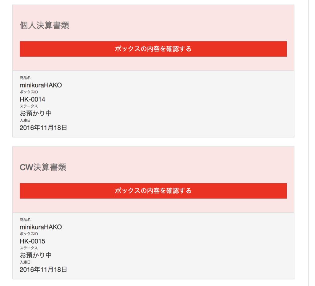 f:id:ryu2net:20180423103219p:plain