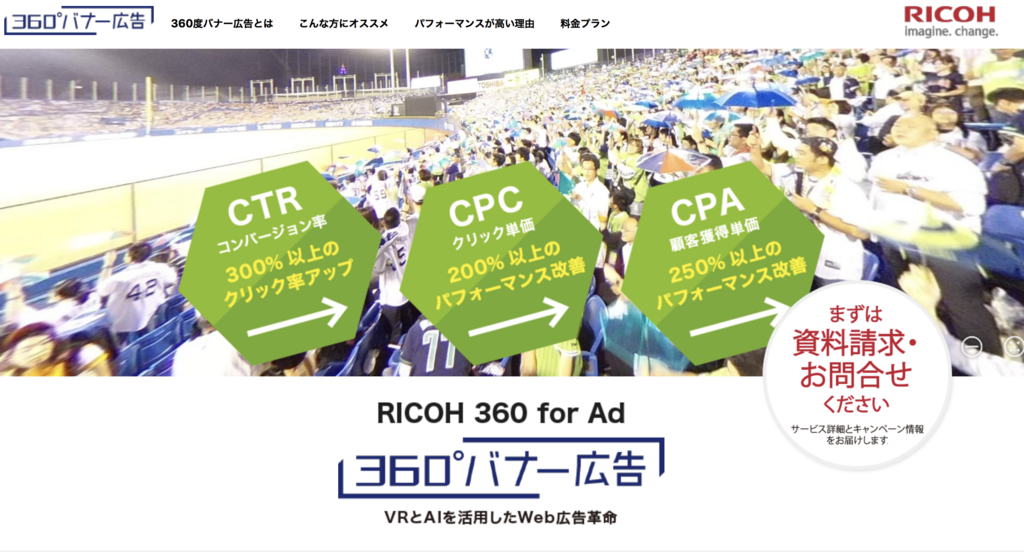 f:id:ryu2net:20180725091422p:plain