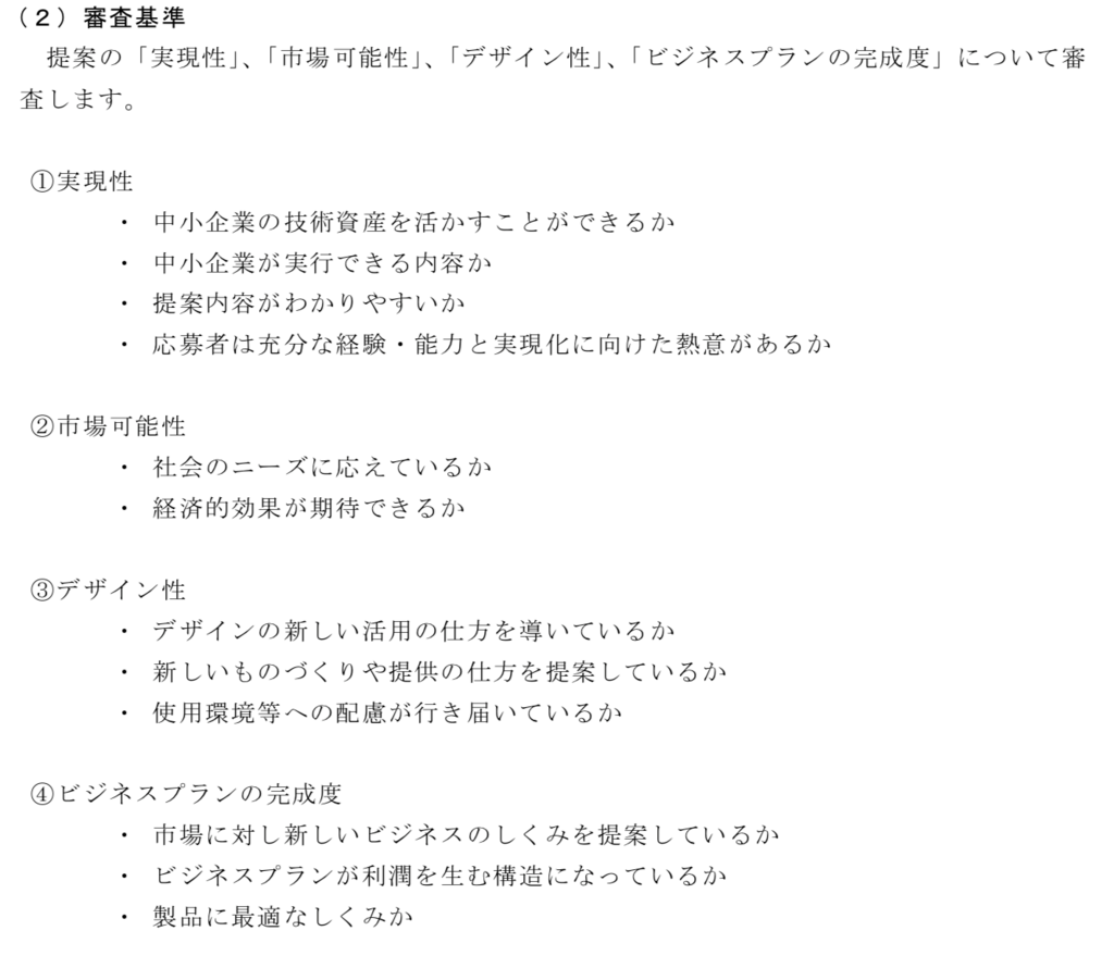 f:id:ryu2net:20180821210549p:plain