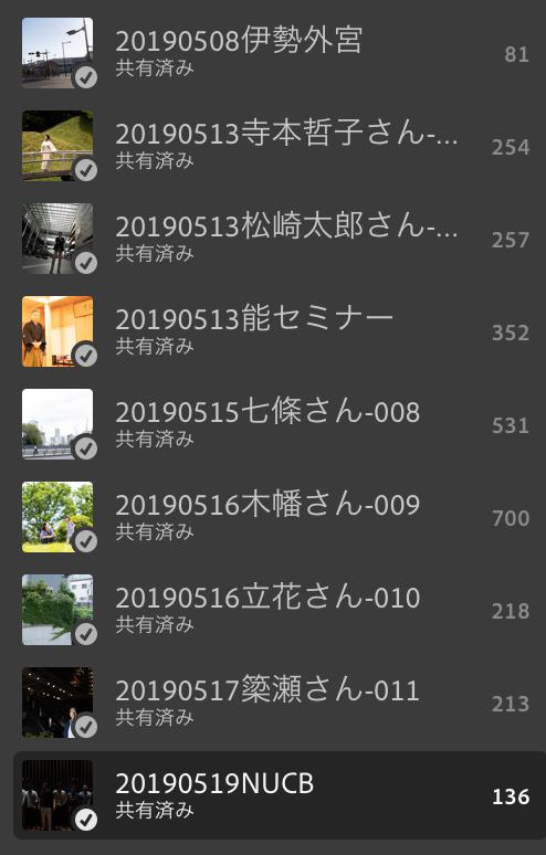 f:id:ryu2net:20190522000746p:plain