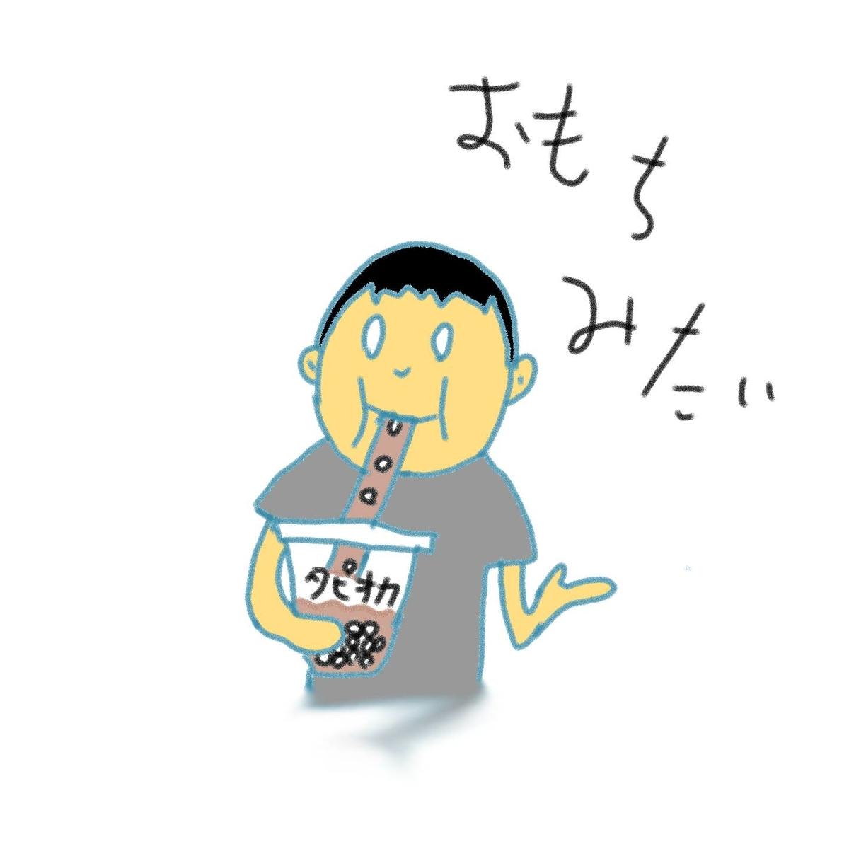 f:id:ryu3188:20190830175716j:plain