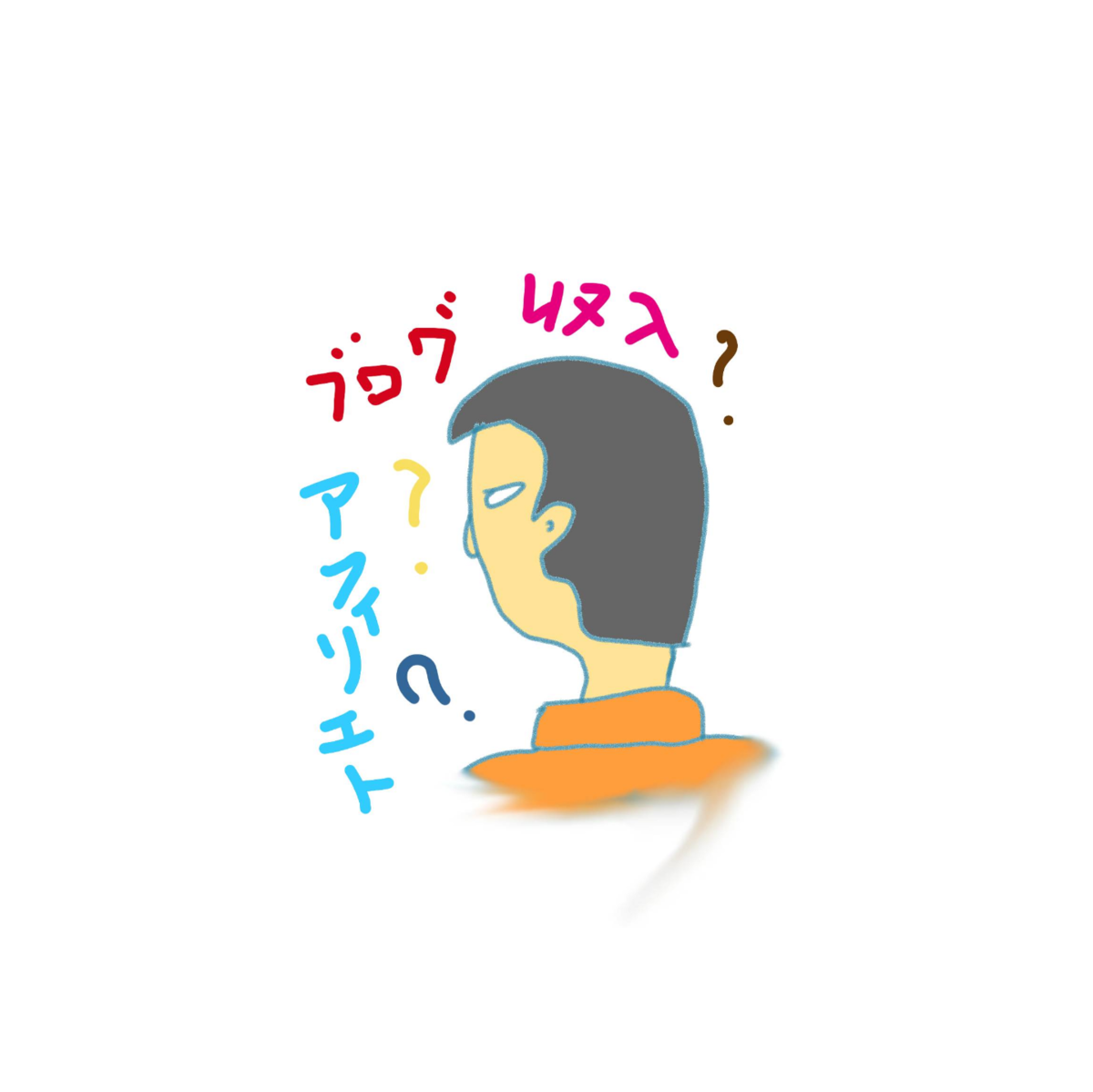 f:id:ryu3188:20190902081424p:plain