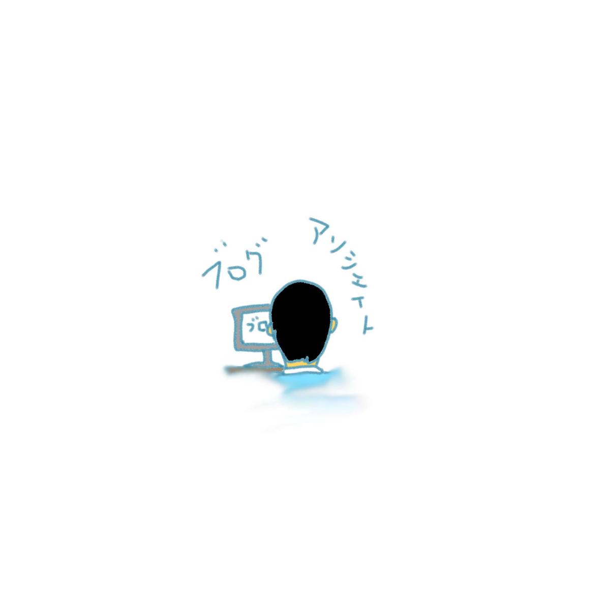 f:id:ryu3188:20190904170108p:plain