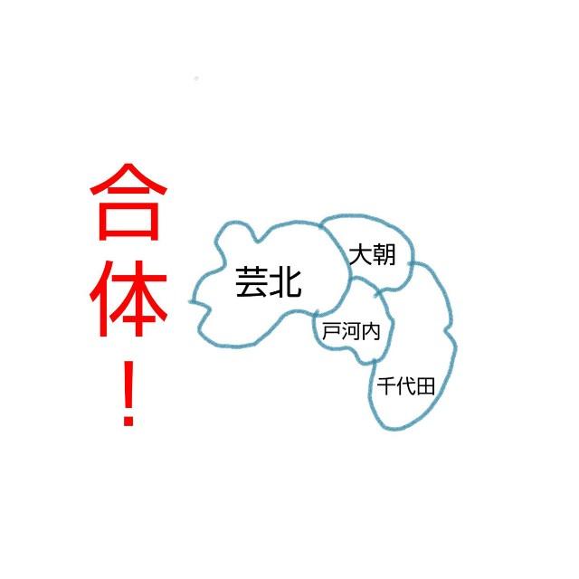 f:id:ryu3188:20190906191832j:plain