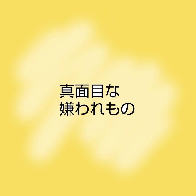 f:id:ryu3188:20191014192743j:image