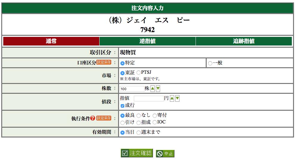 f:id:ryu39:20190321174112p:plain