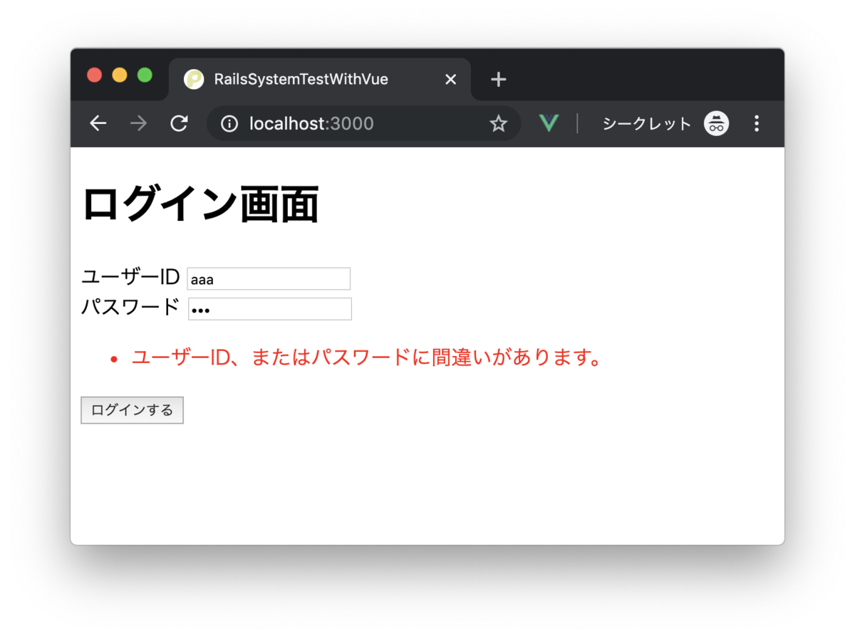 f:id:ryu39:20191211183517p:plain