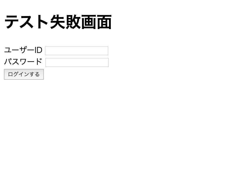 f:id:ryu39:20191213123006p:plain