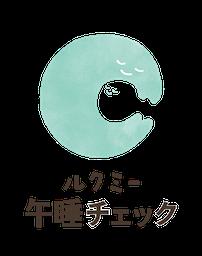 f:id:ryu39:20200210111114p:plain