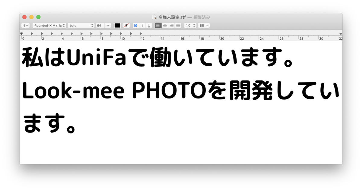 f:id:ryu39:20200210115937p:plain