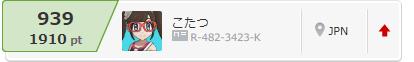 f:id:ryu69810:20190403142957p:plain