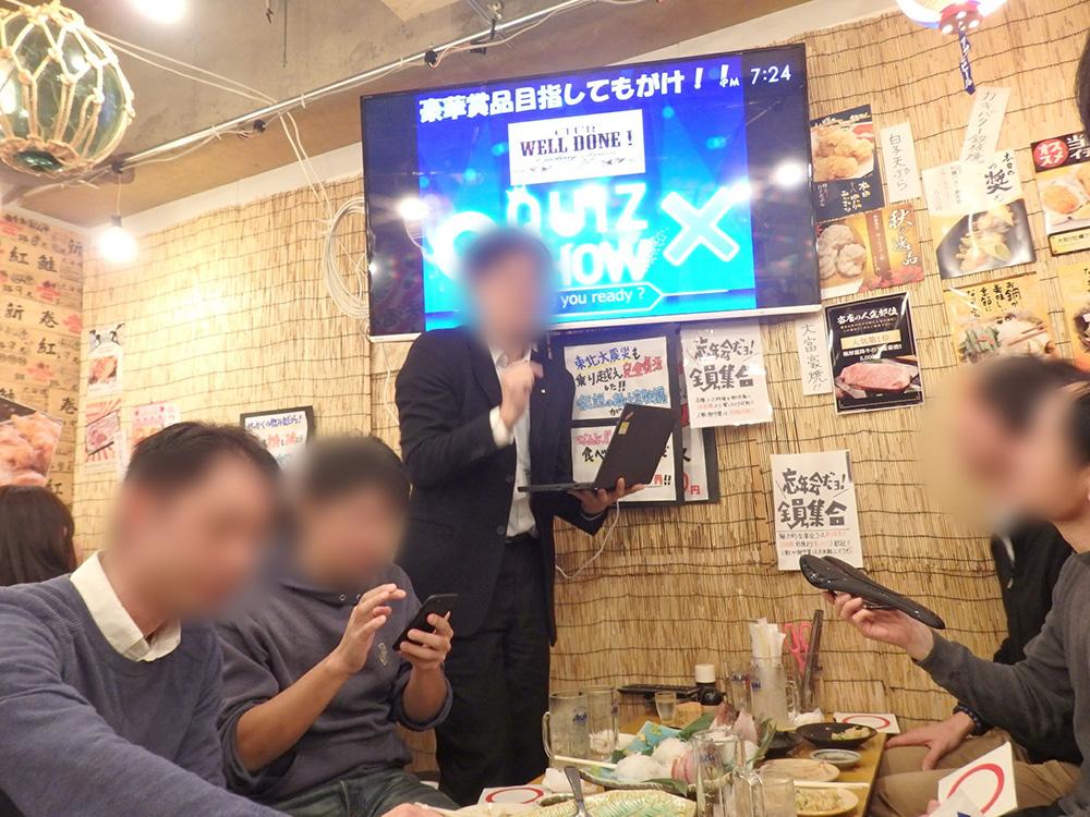 f:id:ryu_chang:20171228030453j:plain