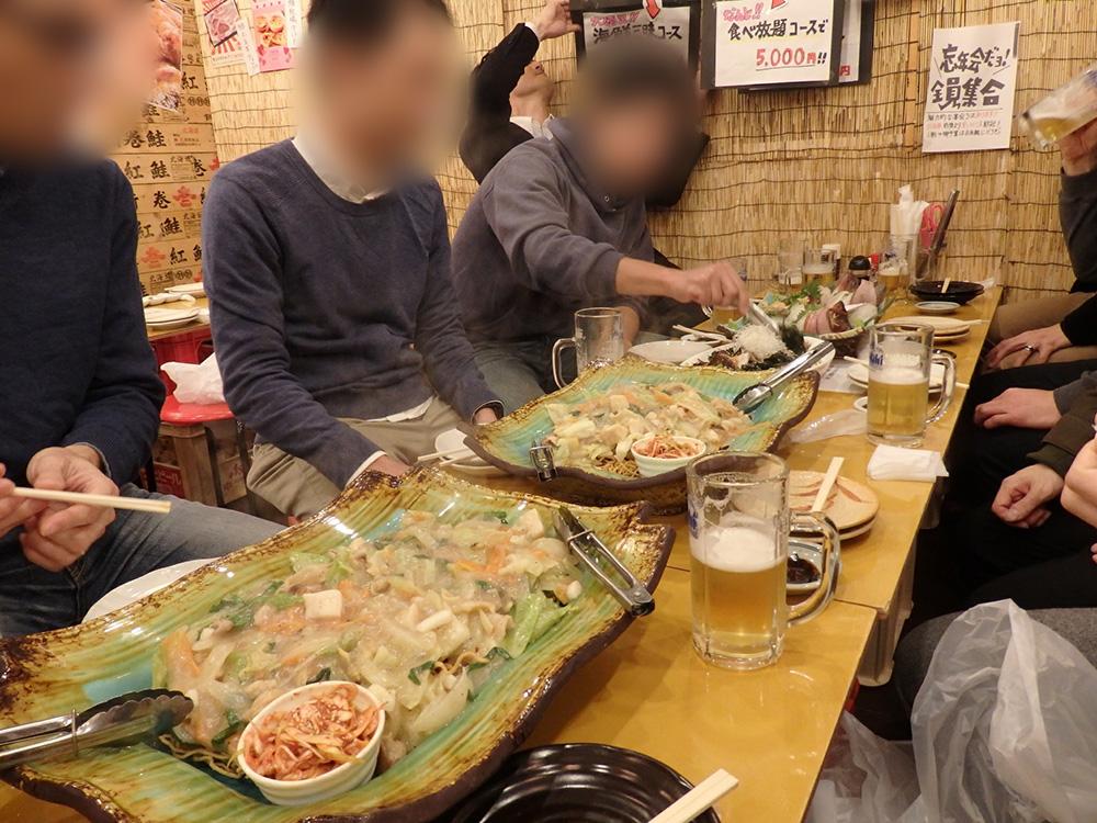 f:id:ryu_chang:20171228030459j:plain