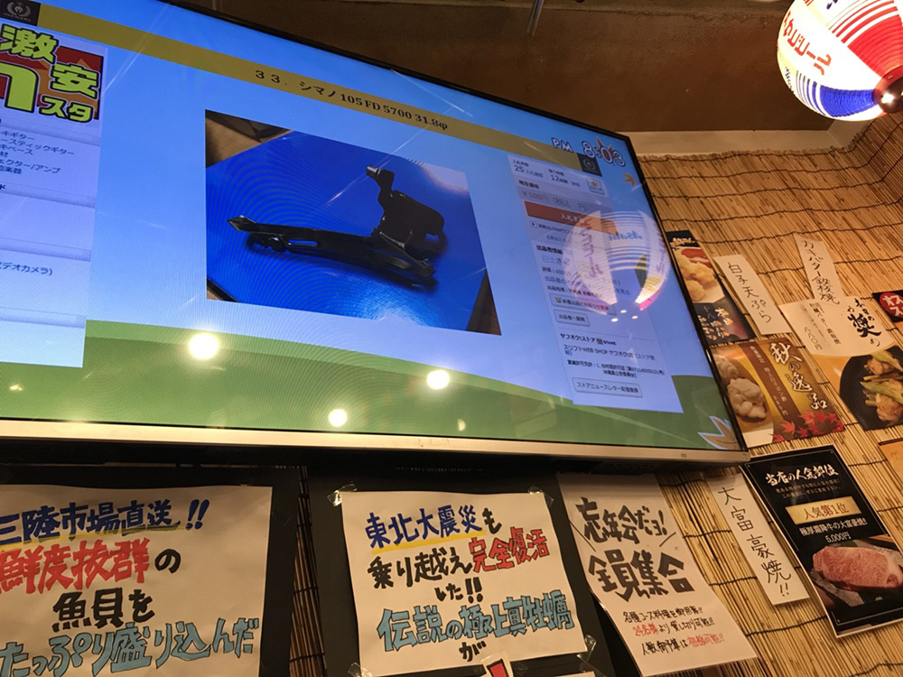 f:id:ryu_chang:20171228030740j:plain