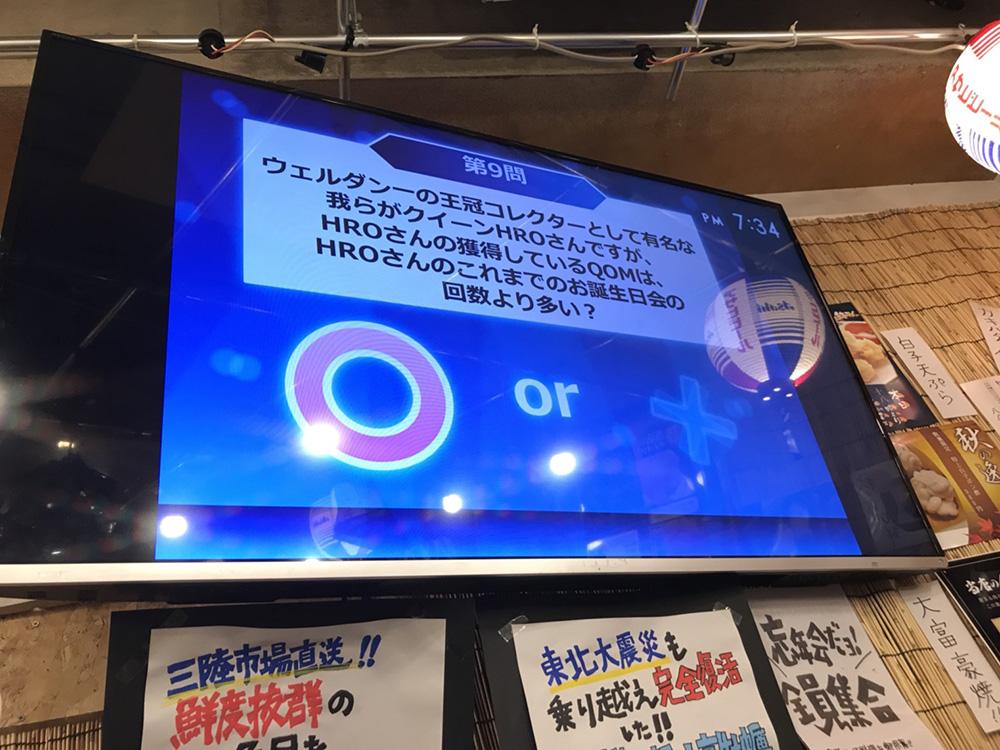 f:id:ryu_chang:20171228030751j:plain