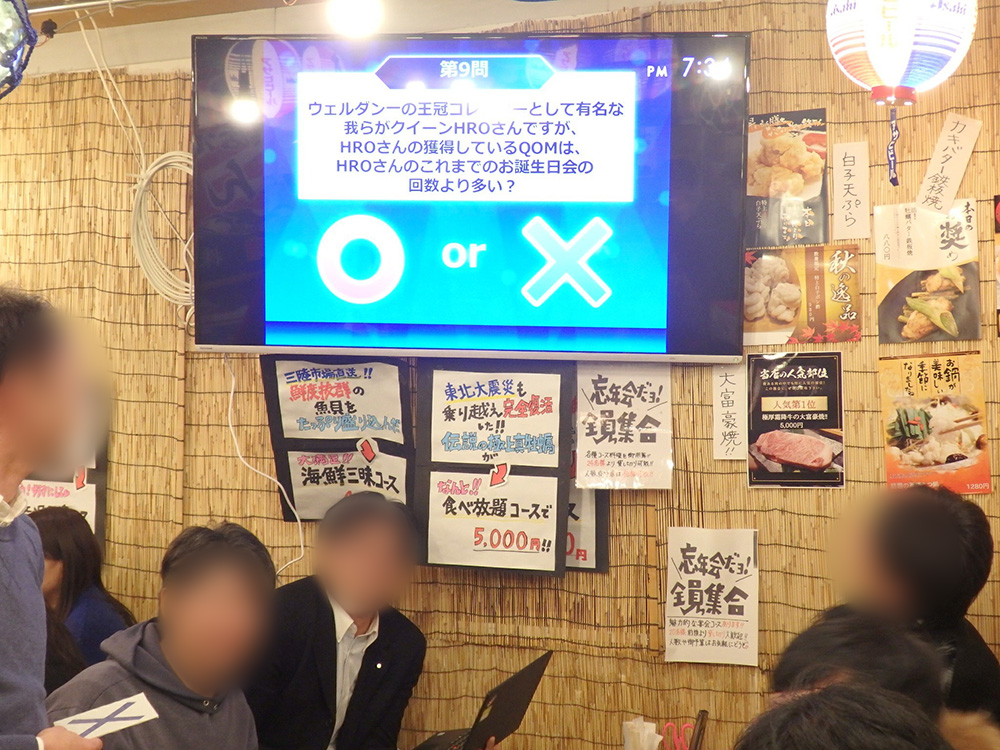 f:id:ryu_chang:20171228030839j:plain