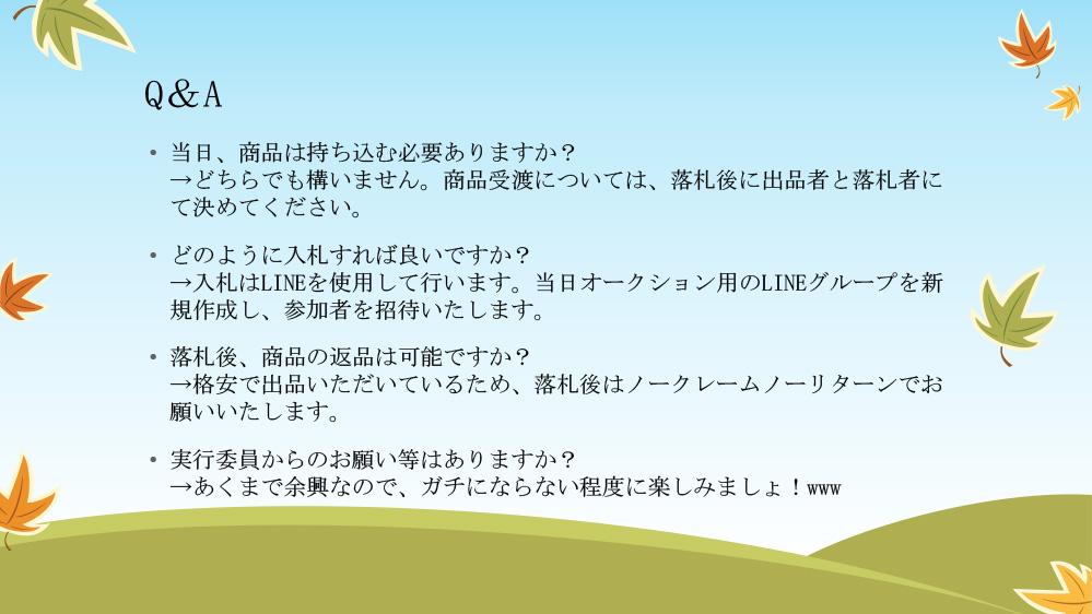 f:id:ryu_chang:20171231231839j:plain