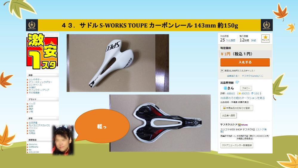 f:id:ryu_chang:20171231232552j:plain