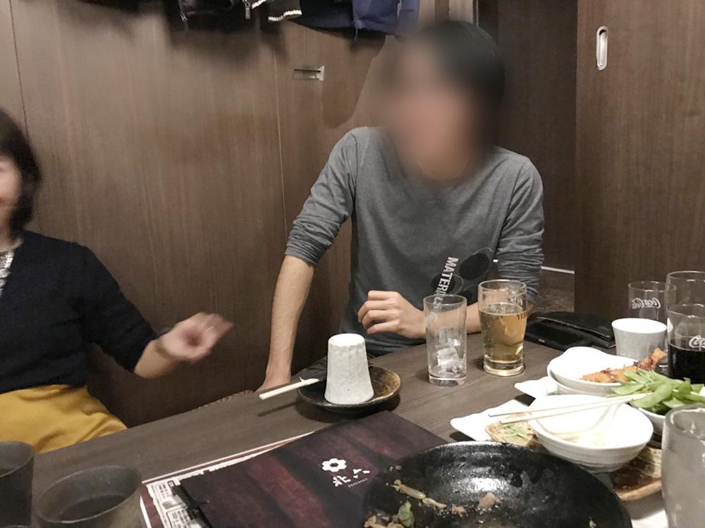 f:id:ryu_chang:20180206184122j:plain