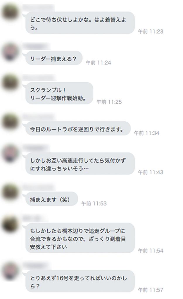 f:id:ryu_chang:20180627152830j:plain