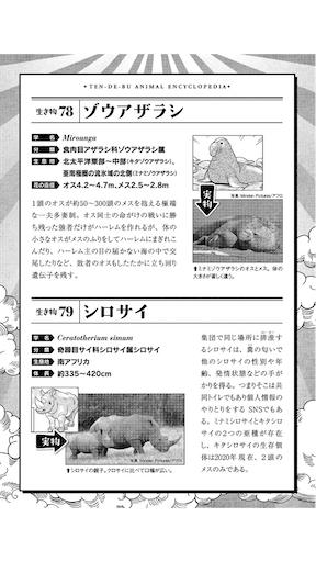 f:id:ryu_gfp1:20201010081538p:image